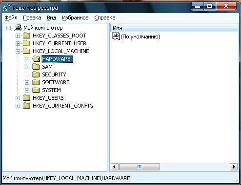 системный реестр Windows XP