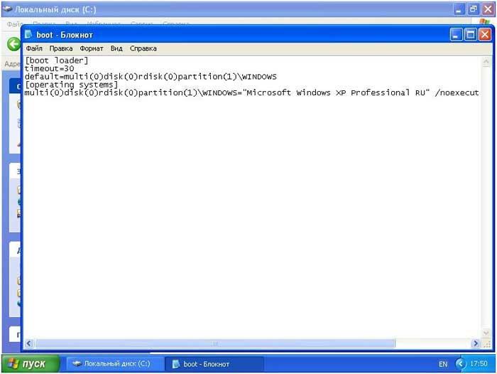 Создание загрузочной флешки Windows XP. Как установить Windows XP с флешки.