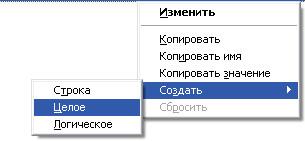 Ускорение Firefox – Создаем новый параметр nglayout.initialpaint.delay