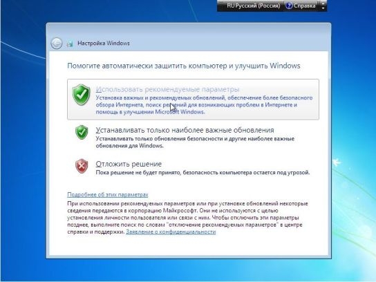 Установка windows 7 на компьютер - настройка Windows