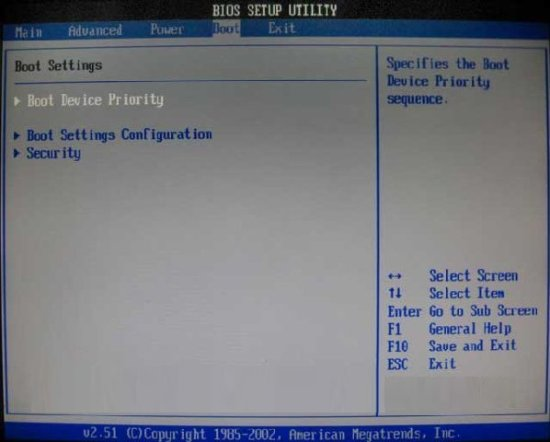 Установка windows 7 на компьютер - Bios