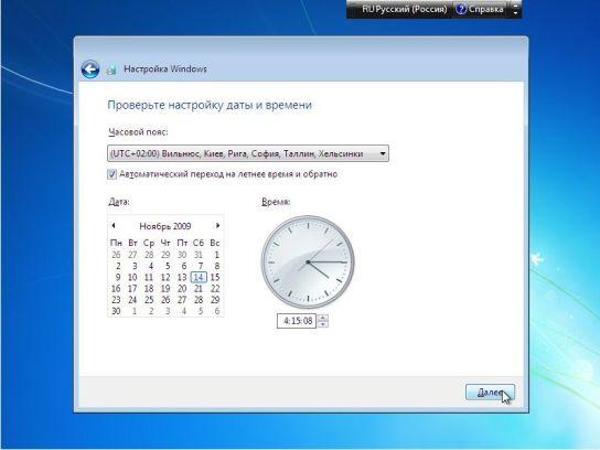 Настройка даты и времени - Установка windows 7 на компьютер