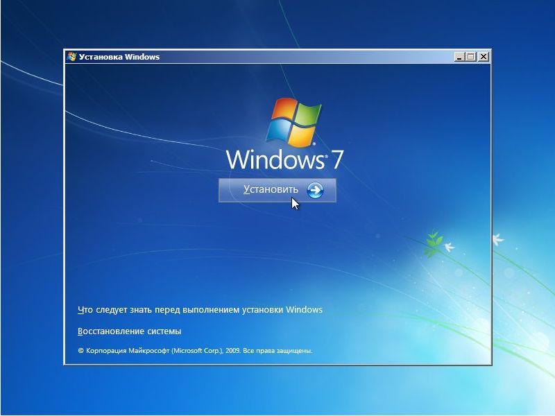 Установка windows 7 на компьютер - Установить Windows 7