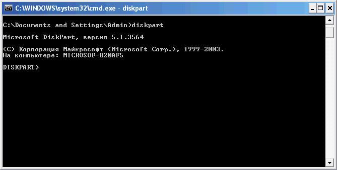 Установка Windows 7 с флэшки: подготовка носителя