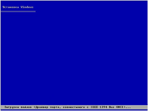 Установка Windows XP - загрузка драйверов