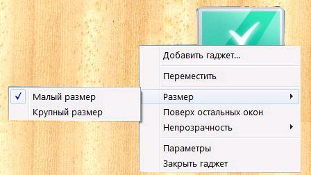 Выбор размера гаджета для Windows