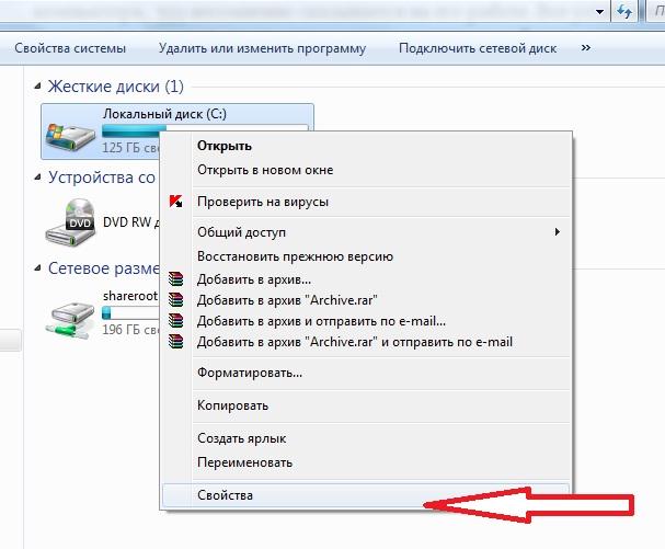 Контекстное меню проводника Windows