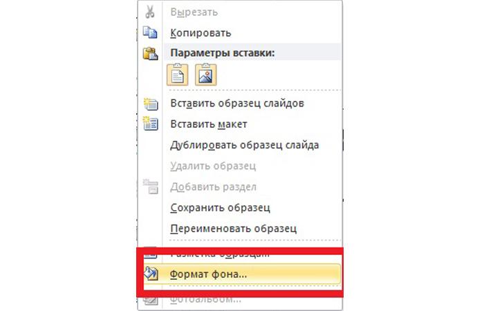 kak-sdelat-risunok-prozrachnym-v-powerpoint-47d67bf.jpg