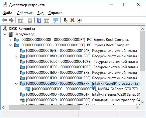 Недостаточно свободных ресурсов для работы данного устройства код 12 — как исправить ошибку