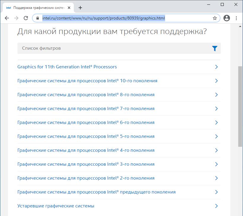 Как увеличить объем выделенной видеопамяти в Windows 7