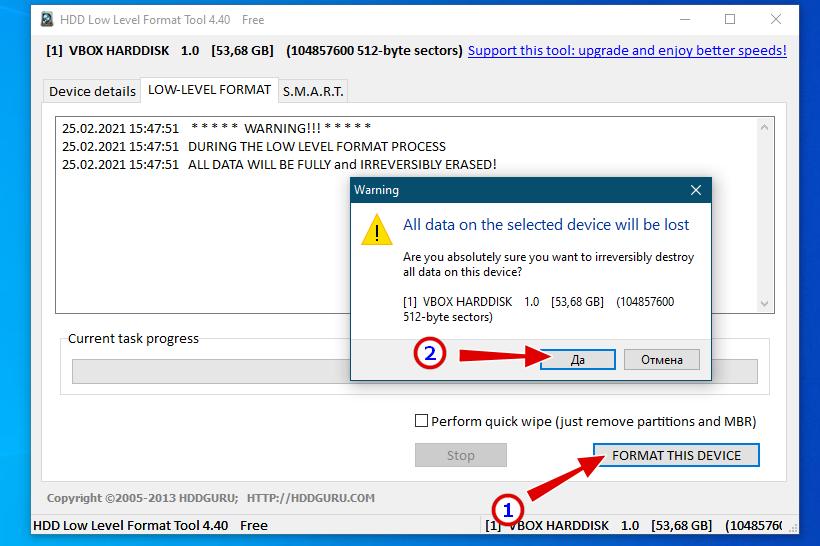 HDD LLF Low Level Format Tool - параметры форматирования