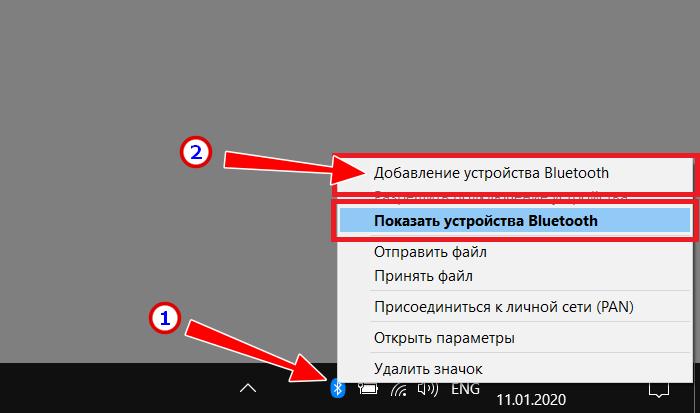 Добавление устройства Bluetooth