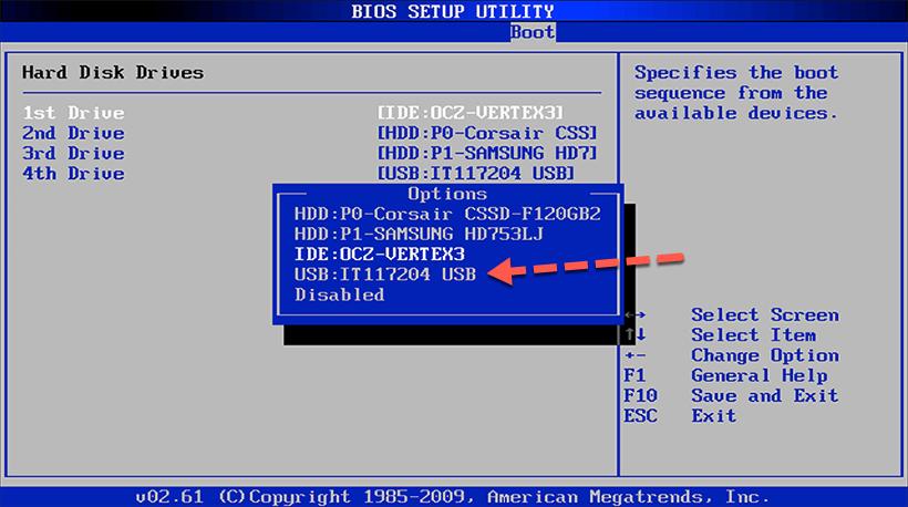 Внешний USB диск в BIOS
