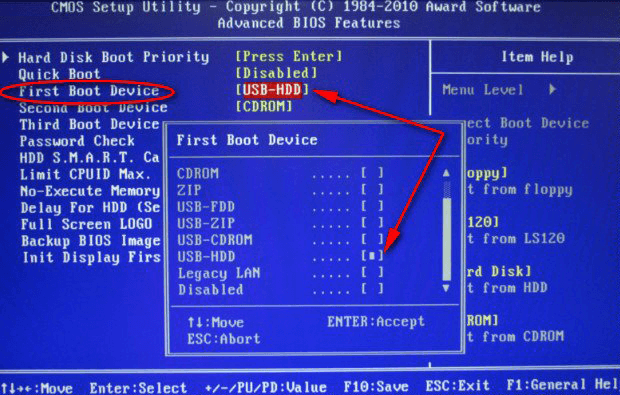 Award BIOS - First Boot Device