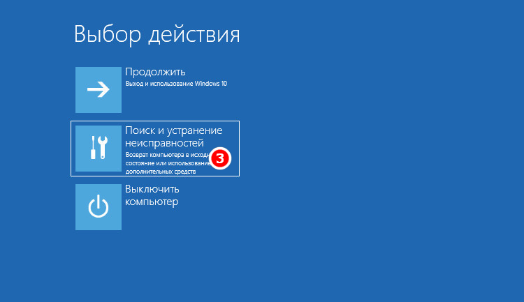 Загрузка с установочного диска Windows: поиск и устранение неисправностей