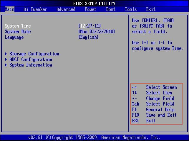 Управление меню AMI BIOS