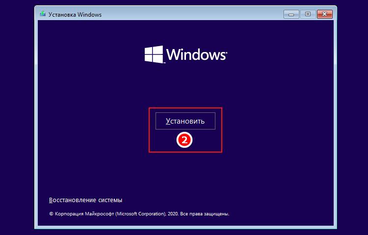 Установка Windows 10 - начало установки