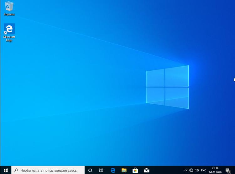Установка Windows 10 - система готова к работе