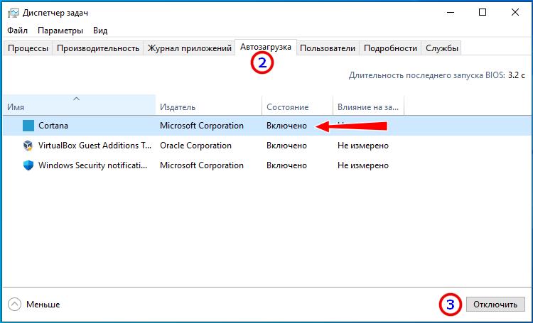 Настройка Windows 10 после установки - отключение автозагрузки приложений